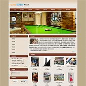 企业网站-文化A20