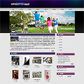 企业网站-文化A24