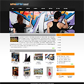 企业网站-文化A31