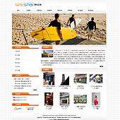 企业网站-文化A34