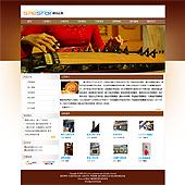 企业网站-文化A36