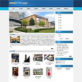 企业网站-文化A42