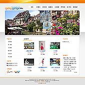 企业网站-文化A44