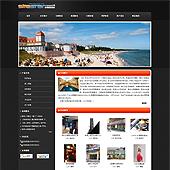 企业网站-文化A46