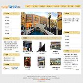 企业网站-文化A49