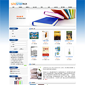 企业网站-文教A13