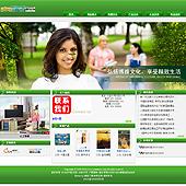 企业网站-文教A14