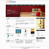 企业网站-文教A15