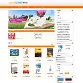 企业网站-文教A3