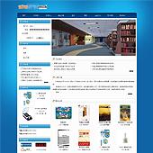 企业网站-文教A20
