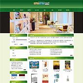 企业网站-文教A22