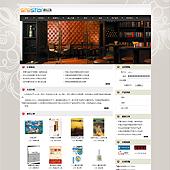 企业网站-文教A23
