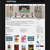 企业网站-文教A26