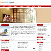 企业网站-五金A16