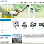 企业网站-五金A26