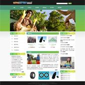 企业网站-橡胶A16
