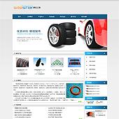 企业网站-橡胶A2