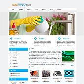企业网站-橡胶A5