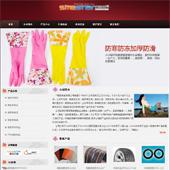 企业网站-橡胶A31