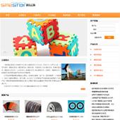 企业网站-橡胶A36