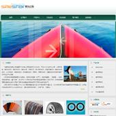 企业网站-橡胶A39