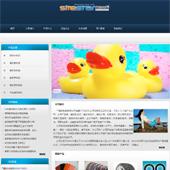 企业网站-橡胶A41