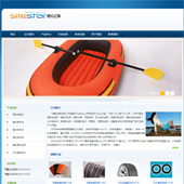 企业网站-橡胶A42