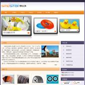 企业网站-橡胶A43