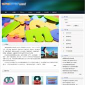 企业网站-橡胶A45
