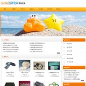 企业网站-橡胶A49