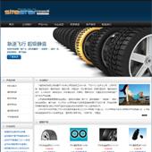 企业网站-橡胶A53