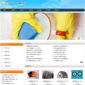 企业网站-橡胶A55