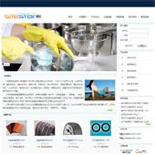 企业网站-橡胶A57