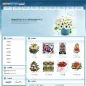 企业网站-鲜花A13