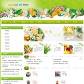 企业网站-鲜花A16