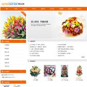 企业网站-鲜花A17