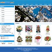 企业网站-鲜花A29