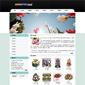 企业网站-鲜花A32