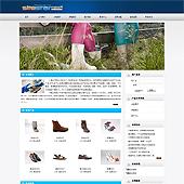 企业网站-鞋帽A15
