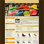 企业网站-鞋帽A16