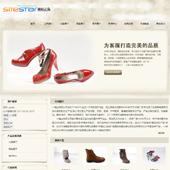 企业网站-鞋帽A5