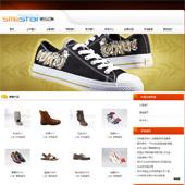 企业网站-鞋帽A8