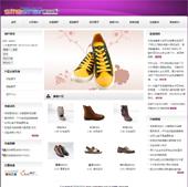 企业网站-鞋帽A9