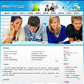 企业网站-学校A11