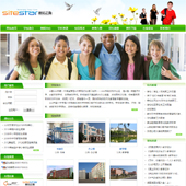 企业网站-学校A2