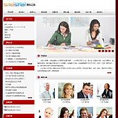 企业网站-学校A22