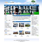 企业网站-学校A4