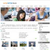 企业网站-学校A9