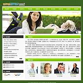 企业网站-学校A31