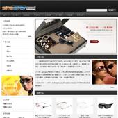 企业网站-眼镜A15